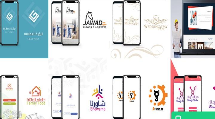 افضل شركة تصميم مواقع في السعودية