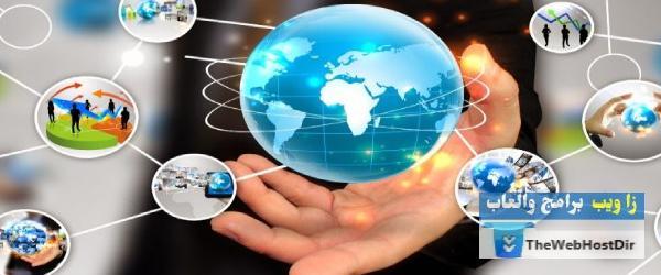 العلاقة بين التسويق الرقمي والبرمجة