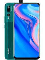 سعر ومواصفات Huawei Y9 prime 2019 | مميزات وعيوب هواوي واي 9 برايم