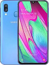سعر ومواصفات Samsung Galaxy A40 | مميزات وعيوب سامسونج جلاكسي ايه 40
