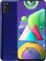 سعر ومواصفات Samsung Galaxy M21 | مميزات وعيوب سامسونج جلاكسي ام 21