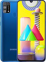 سعر ومواصفات Samsung Galaxy M31 | خلفيات ومميزات وعيوب سامسونج ام 31