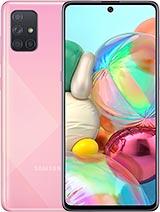 سعر ومواصفات Samsung Galaxy A71   خلفيات ومميزات وعيوب ايه 71