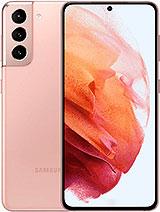 سعر و مواصفات Samsung Galaxy S21 5G | مميزات وعيوب سامسونج اس 21 5 جى