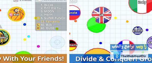 لعبة أقاريو على جهاز الكمبيوتر