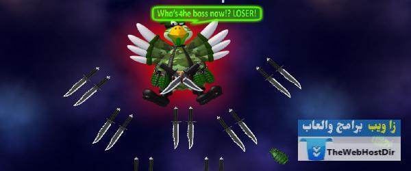 تحميل لعبة Chicken invaders 10 كاملة من ميديا فاير للكمبيوتر
