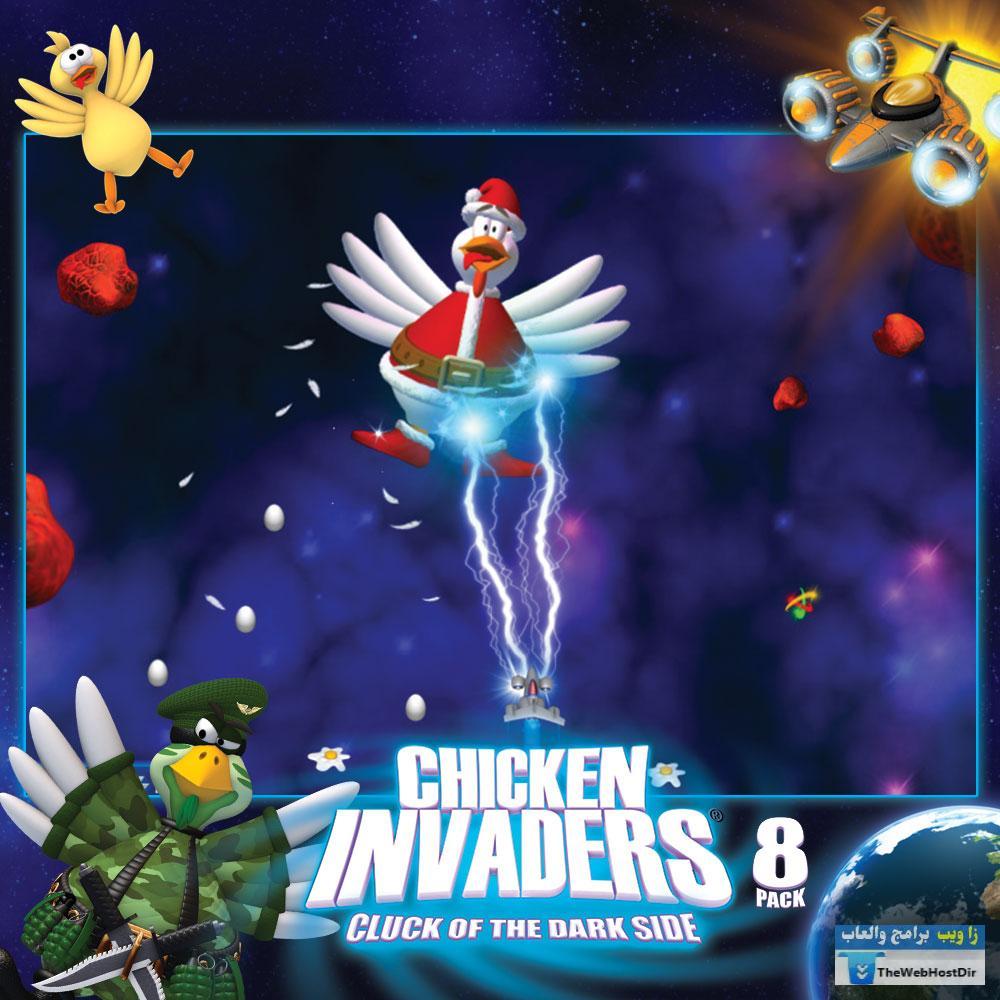 مميزات تحميل لعبة Chicken invaders 8