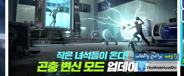 مميزات ببجي الكورية PUBG KR