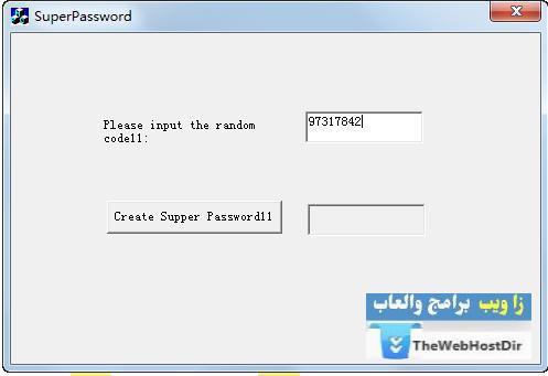 تحميل برنامج سوبر باسورد للكمبيوتر Super Password