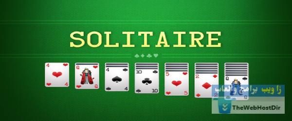 لعبة Solitaire