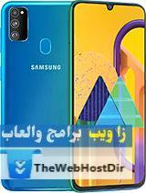 تحميل خلفيات سامسونج جلاكسي Samsung M30s