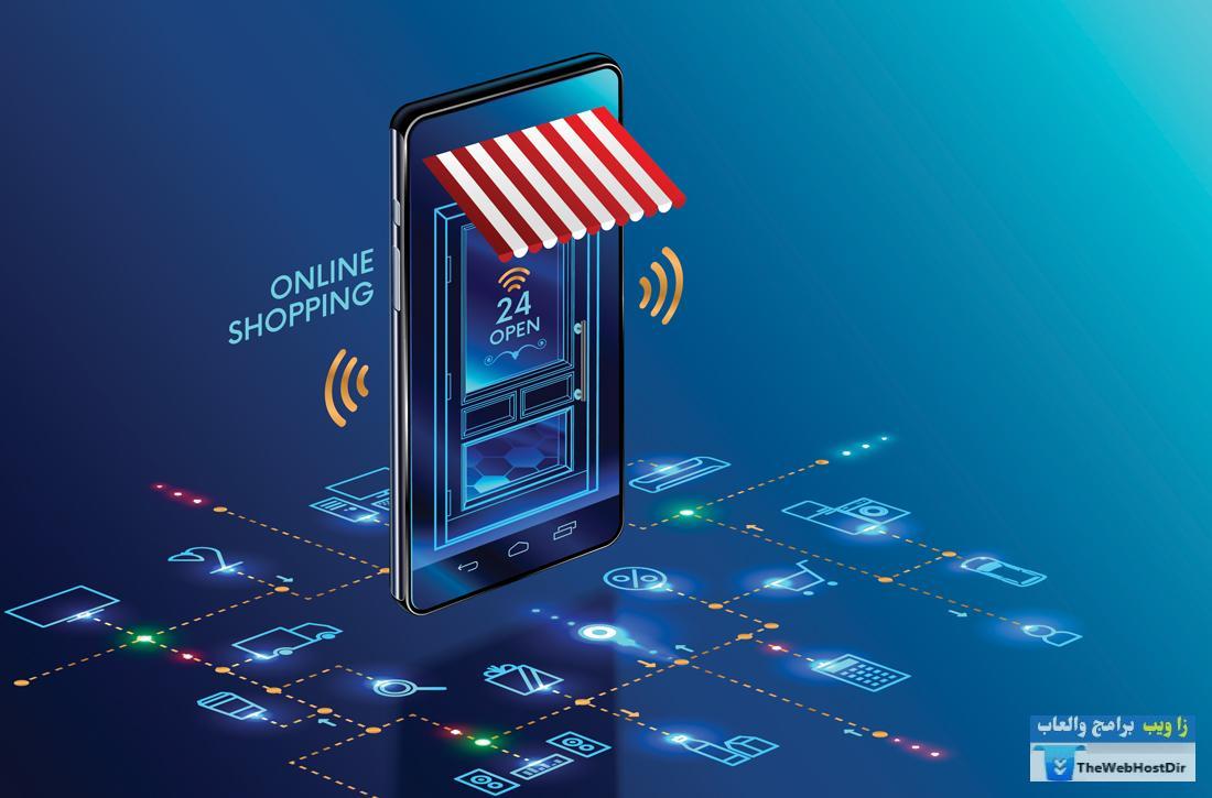 تسوق اونلاين بذكاء مع أفضل الأنظمة الإلكترونية